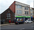 ST5178 : Avonmouth post office, Bristol by Jaggery