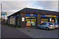 SD4364 : Blockbuster Video, Morecambe by Ian Taylor
