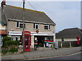 SZ0178 : Herston: phone box outside the post office by Chris Downer