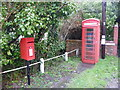 SY5292 : Askerswell: postbox № DT2 131 and phone by Chris Downer