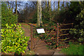 SP0583 : Gate from Winterbourne into the Edgbaston Pool Nature Reserve by Phil Champion