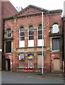 SE3320 : Wakefield - former Ebenezer Primitive Methodist chapel by Dave Bevis