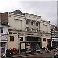 TQ3788 : Kingsway International Christian Centre, Walthamstow  by David Anstiss