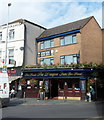 ST3161 : The Dragon Inn, Weston-super-Mare by John Grayson