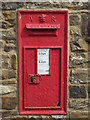 NY7645 : Victorian postbox, Nentsberry by Mike Quinn