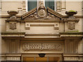 SJ8398 : Massey Chambers, detail over the doorway by David Dixon