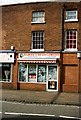 SO8171 : The closed Harvey's Meats Limited, 52 High Street, Stourport-on-Severn by P L Chadwick