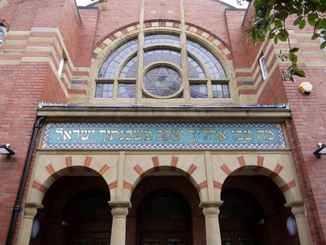 Former Synagogue, Eskdale Road, Jesmond