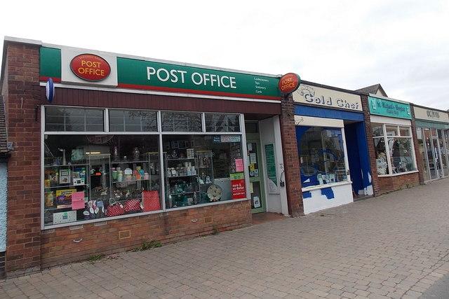 Barnards Green post office, Malvern