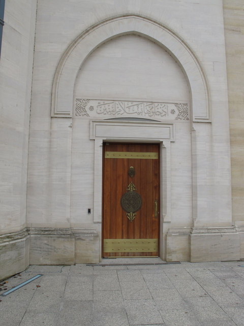 Oxford Centre for Islamic Studies, door to mosque