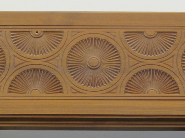 Oxford Centre for Islamic Studies, carved wood frieze in dining hall