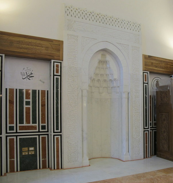 Oxford Centre for Islamic Studies, mihrab on qibla wall
