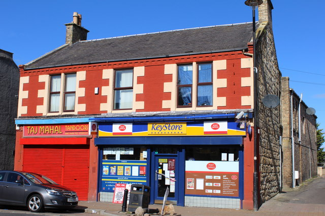 Dreghorn Post Office