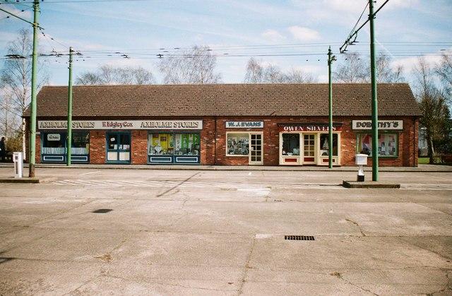 The Trolleybus Museum at Sandtoft - vintage stores, near Sandtoft, Lincs