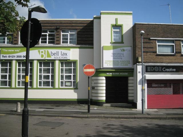 Art Deco frontages, Maney Corner