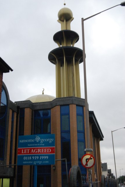 Mosque, Oxford Rd
