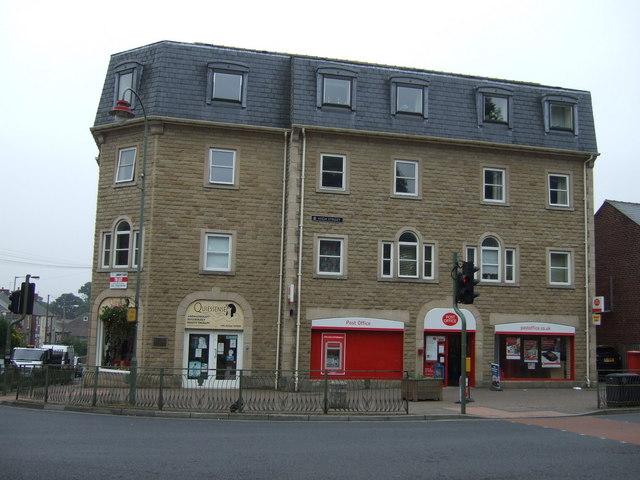 Royston Post Office