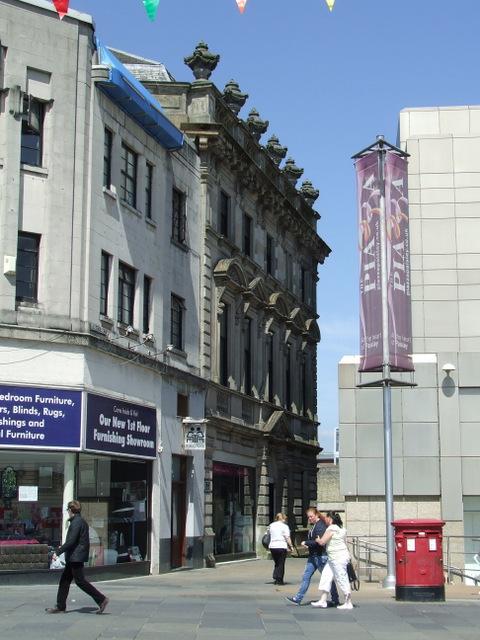 Former Glen Cinema