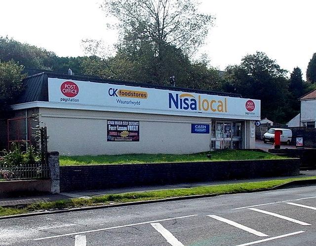 CK Foodstores and Waunarlwydd post office, Waunarlwydd