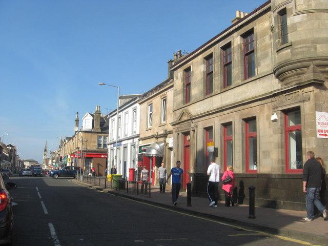 Wishaw town centre