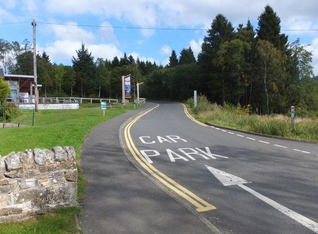 Road to the car park, Kielder Castle