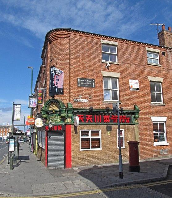 Former Generous Briton pub, Alfreton Road