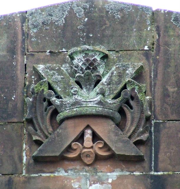 Ornate stonework carving