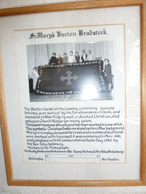 Inside St Mary, Burton Bradstock (F)
