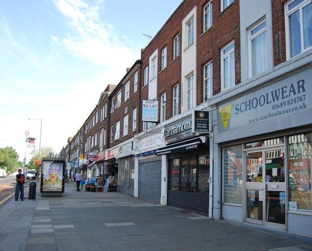 Shops, Queensway