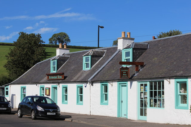 Kirkmichael Arms & Curiosity Gift Shop, Straiton Road, Kirkmichael