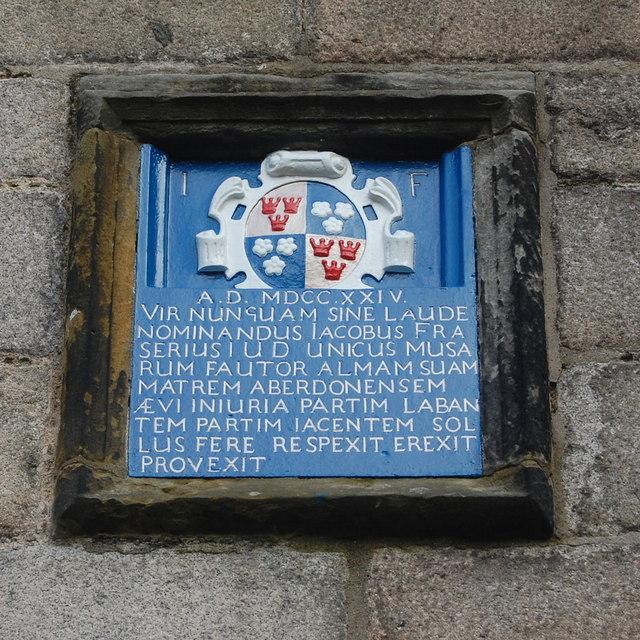 King's College Chapel heraldry VII