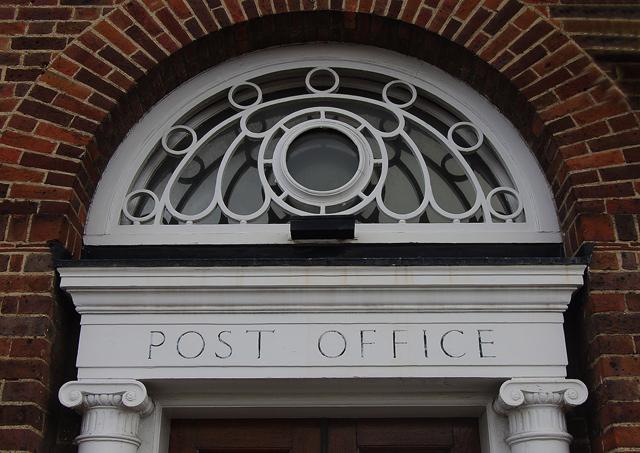 Fanlight, former post office building, Hounslow