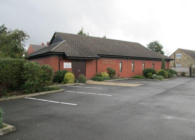 Kingdom Hall - Fourth Avenue