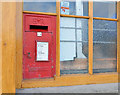 J0633 : EIIR wall box, Jerrettspass by Albert Bridge