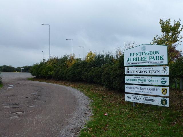 Entrance to Huntingdon Jubilee Park