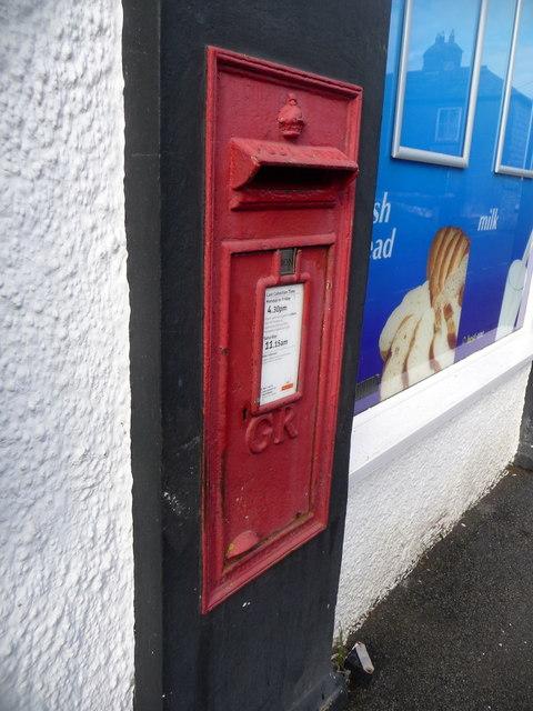 Lewannick: postbox № PL15 87