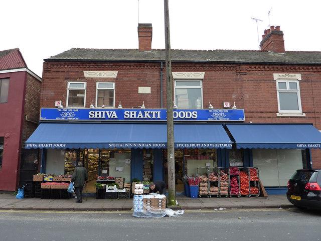 Shiva Shakti Foods