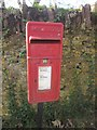 SX3555 : Postbox, Tredis by Derek Harper