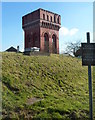 ST6170 : Water tower, Knowle Reservoir, Bristol  by Jaggery