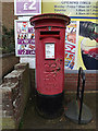 TL2756 : Great Gransden Postbox by Adrian Cable