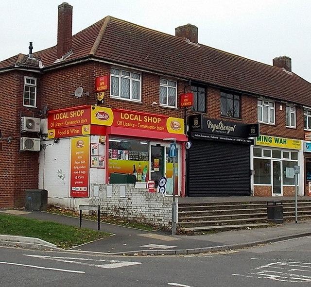 Indian Restaurant In Hamble