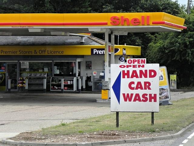 Car Wash Premier Mexicali Novena
