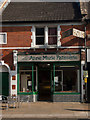 SU9367 : Bakers' shop, Sunninghill, with Hovis sign by Julian Osley