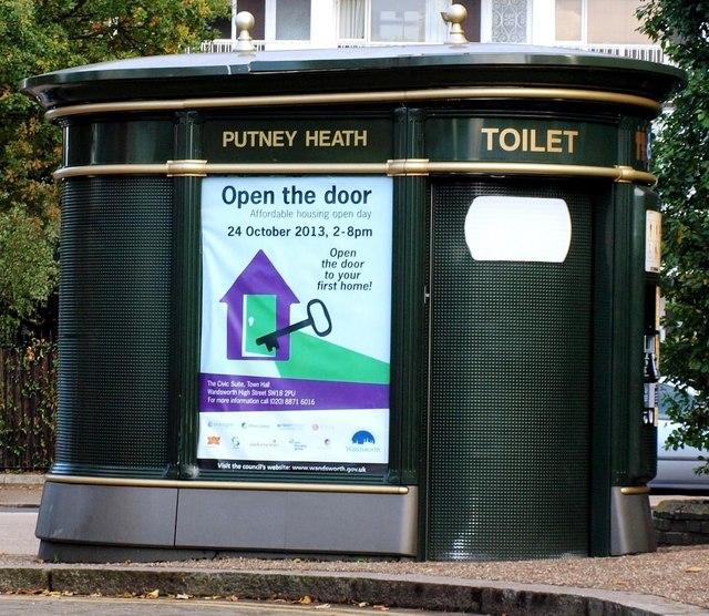 The Public Toilet at Putney Heath Bus Terminus