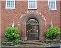 TQ2178 : Arts Educational School by N Chadwick