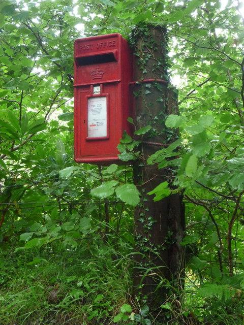 Killundine: postbox № PA34 110