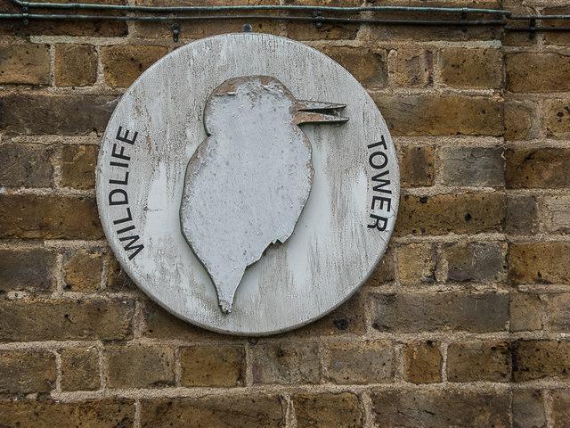 Plaque on Watch Tower, Royal Gunpowder Mills, Waltham Abbey
