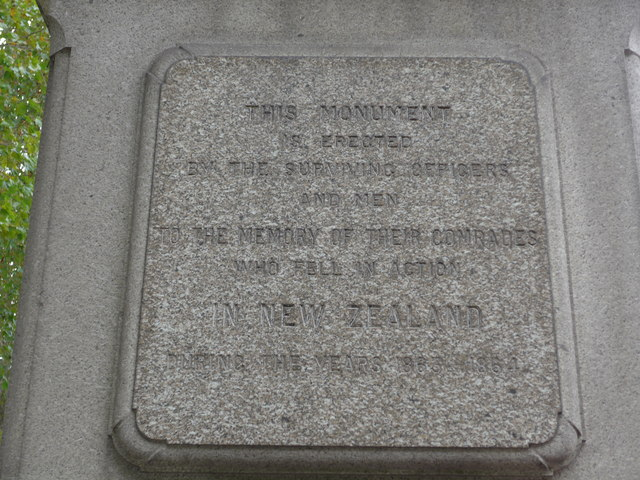 Inscription on the New Zealand memorial