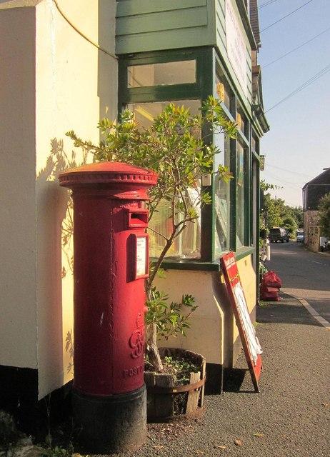Postbox, Strete