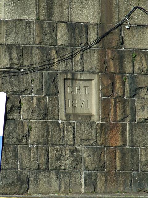 Date stone at James Watt Dock